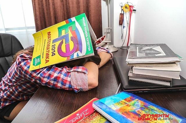 Подготовка к экзаменам - процесс долгий.
