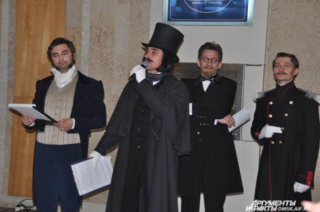 В библиотеке можно было встретить Николая Гоголя.