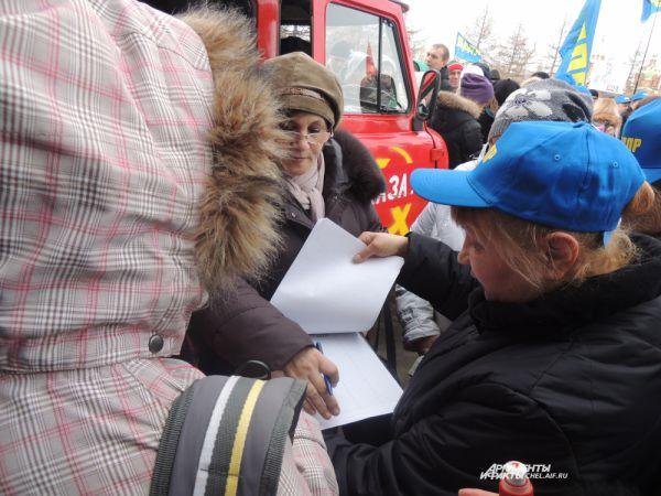 Горожане подписывали петицию с требованиями избавить их от выбросов в атмосферу.