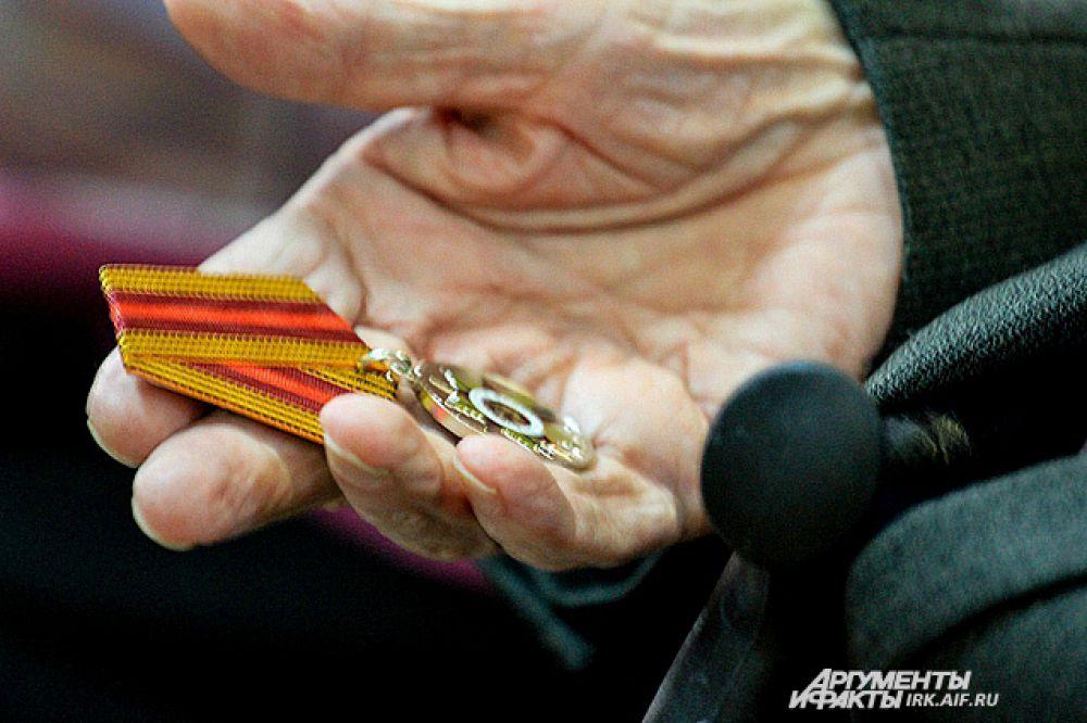 Юбилейная медаль.