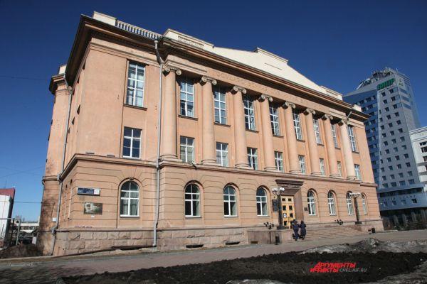 Здание областной универсальной научной библиотеки