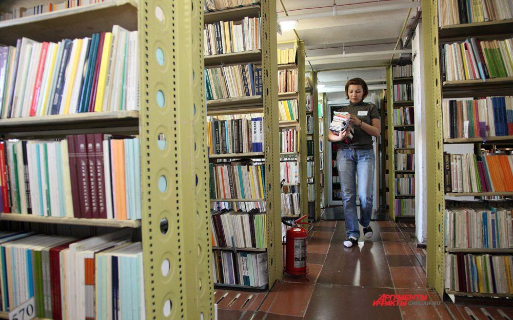 «Святая святых» библиотеки – книгохранилище.