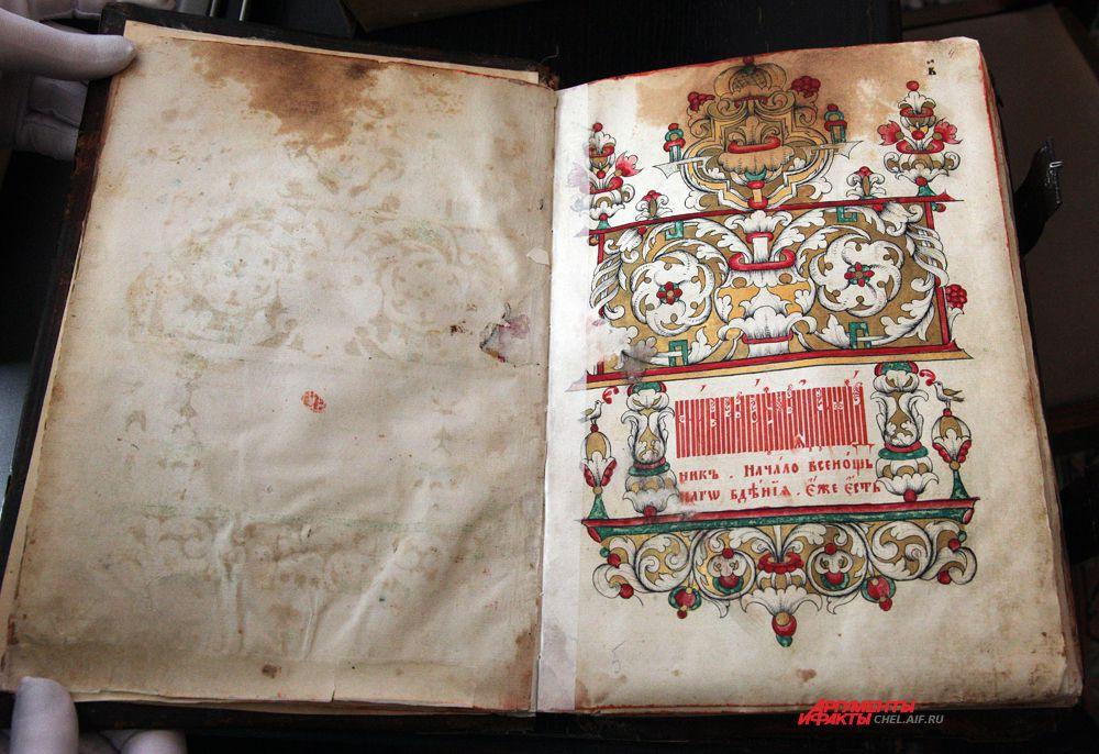 Заголовки вязью и киноварью на страницах рукописной книги «Обиходник крюковой». Последняя четверть XVIII в.