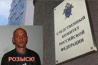 Разыскивается бежавший из-под стражи Владимир Беспалов.