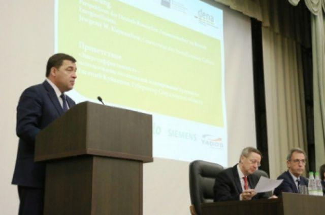 Губернатор призвал Екатеринбург и города-спутники работать сообща