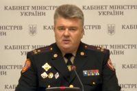 Сергей Бочковский.