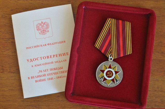 Поздравление при вручении медали ветеранам