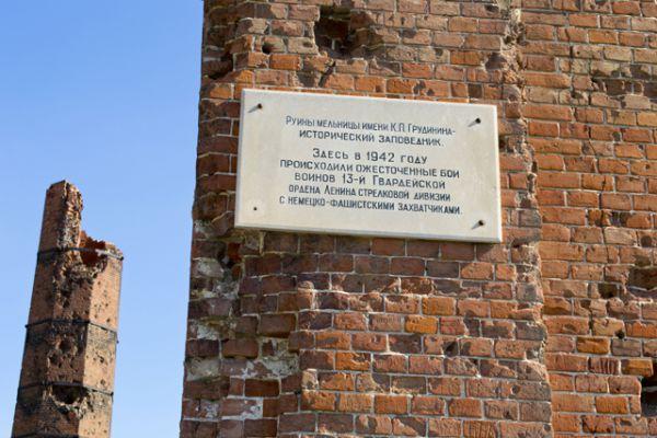 В 20-е годы мельница была национализирована, ей присвоили имя Константина Грудинина, секретаря коммунистической ячейки, ранее работавшего на мельнице токарем и убитого в мае 22-го.
