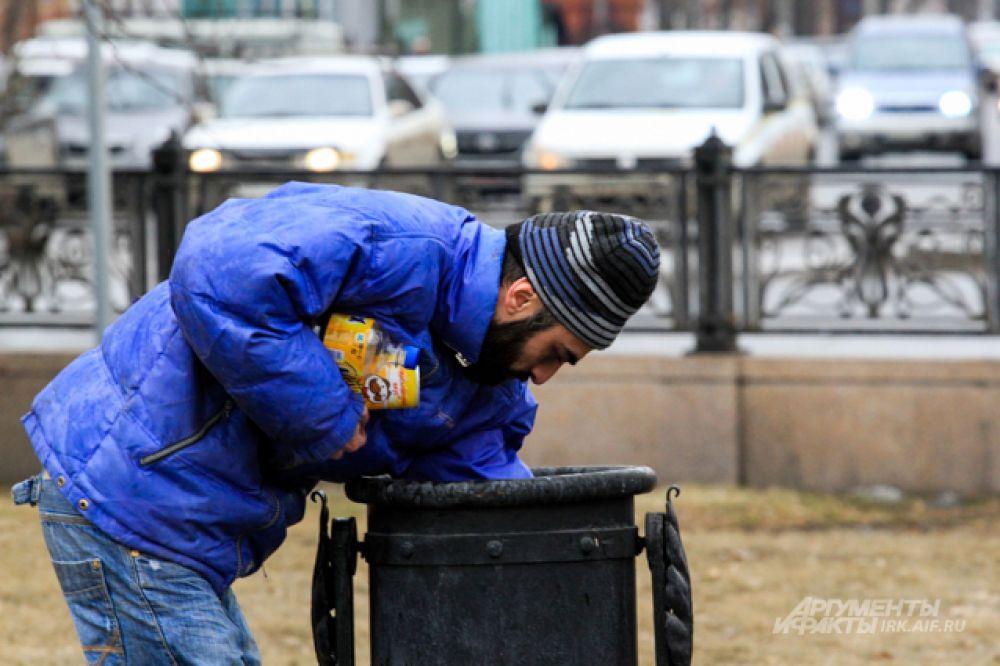 И даже проверили содержание мусорных баков.