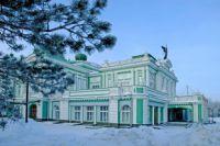 В Омской области работают 10 профессиональных театров.