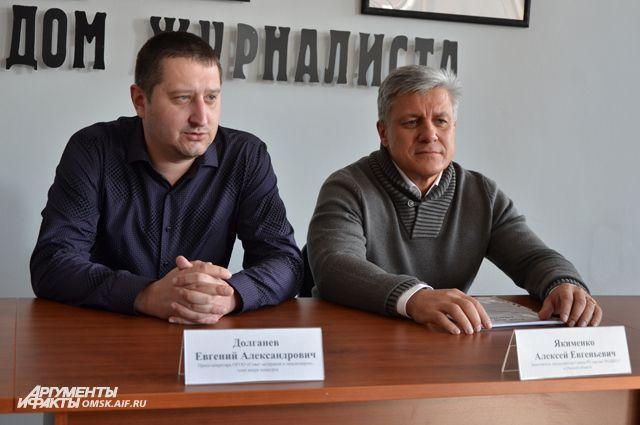 Евгений Долганёв и Алексей Якименко.
