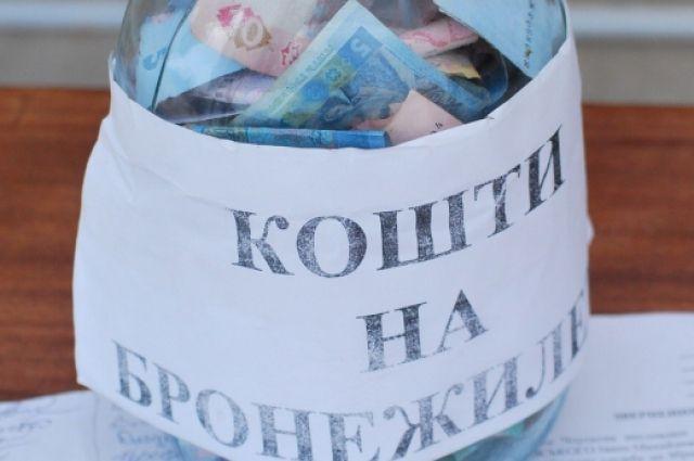 Сбор денег мошенниками