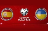 Матч сборных Испании и Украины