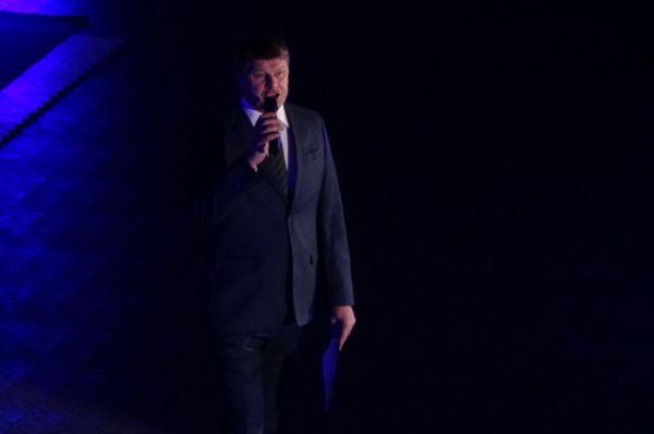 Ведущий церемонии Дмитрий Губерниев.