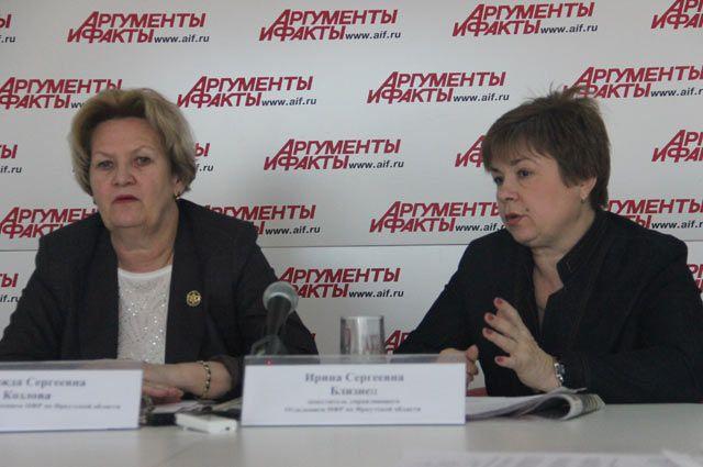 Надежда Козлова и Ирина Близнец