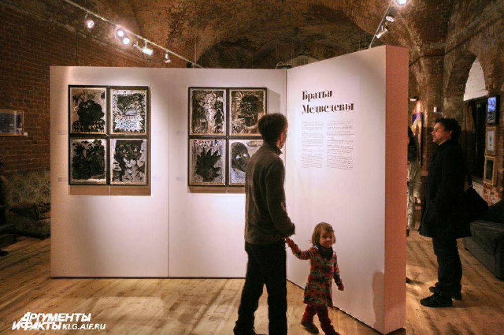 «Посредством своего творчества мы ведем диалог с современным поколением», - говорят художники.