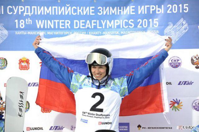 Чемпионка Сурдлимпиады Мария Капусткина.