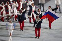 Сборная России на Олимпиаде в Сочи.