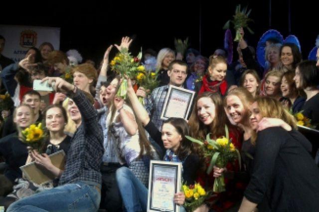 Церемония награждения победителей.