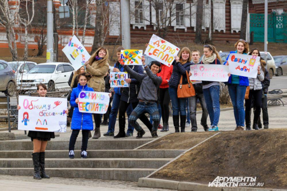 Акция прошла на площади возле памятника Бабру.