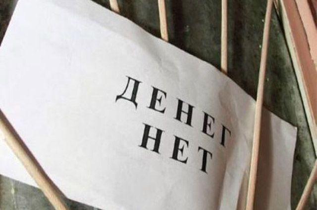 Объявление на кассе.