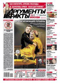 Деолигархизация Украины