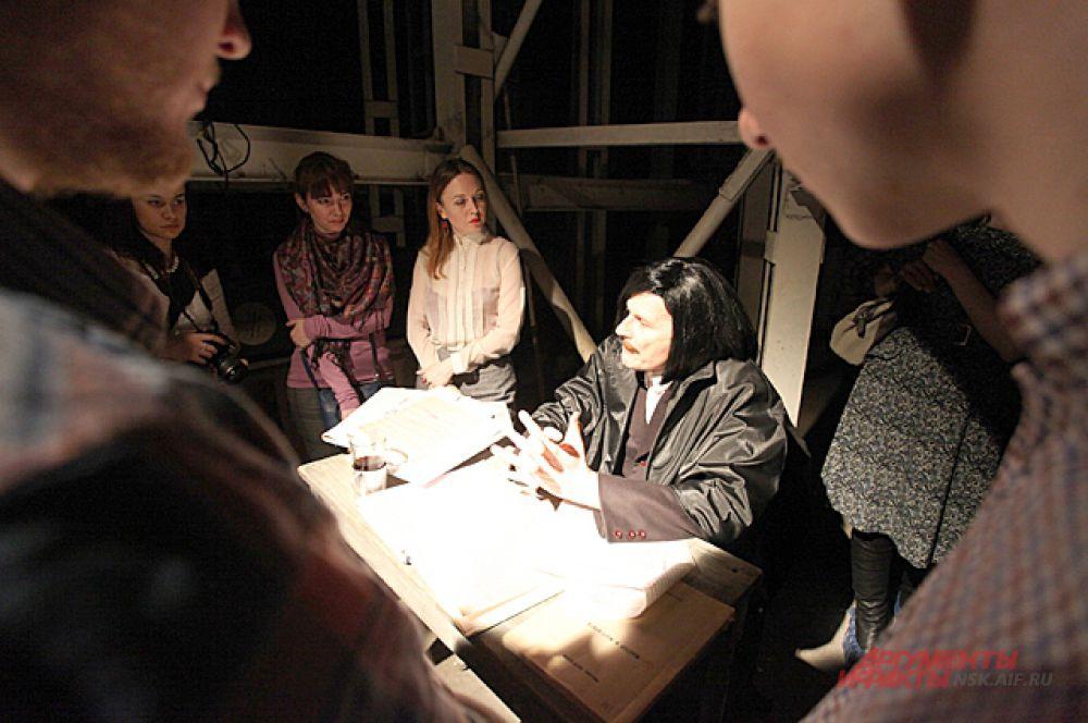 В тени трюма Гоголь рассказал зрителям самые сокровенные тайны прошлого.