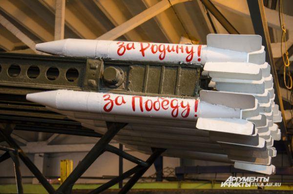 Бутафорское вооружение БМ-13 реставраторы тоже привели в надлежащий вид.