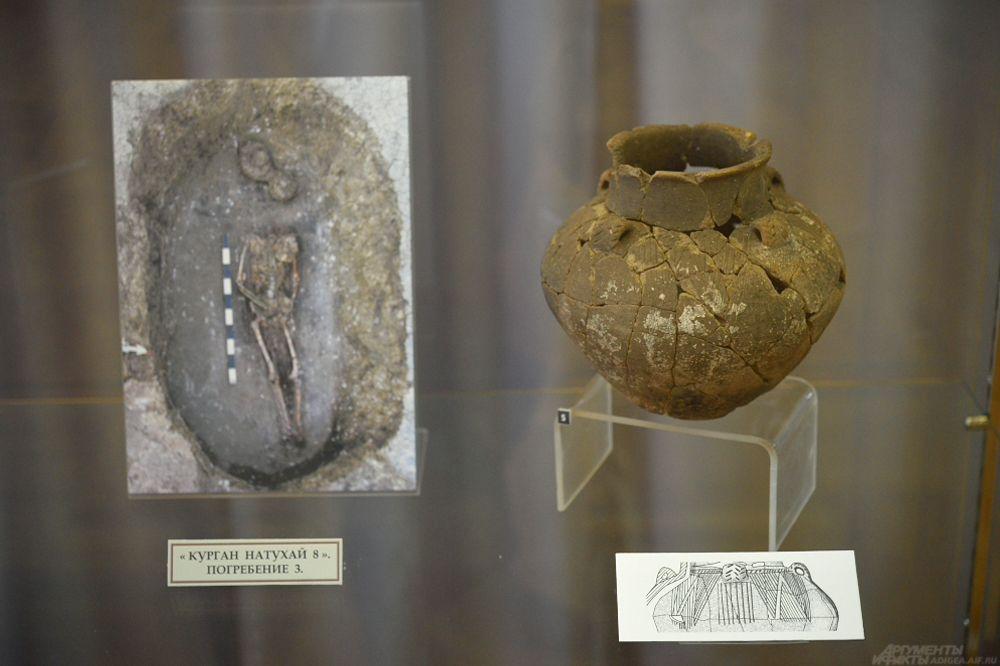 Глиняный сосуд. III-II тыс. до н.э. «Курган Натухай 8».