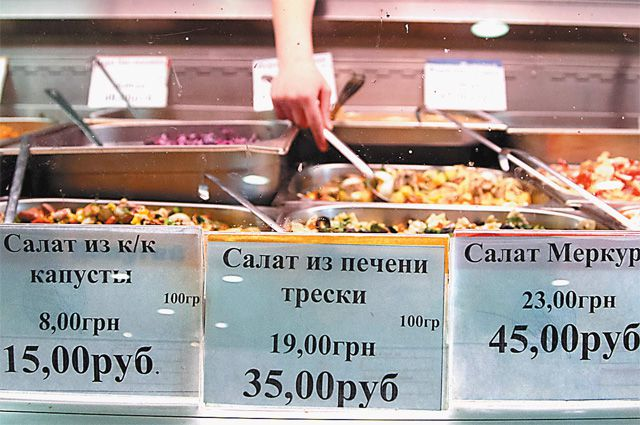 Донецке своя бивалютная продуктовая корзина.