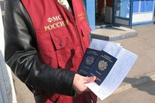Депутаты ГД предлагают упростить получение гражданства РФ для украинцев