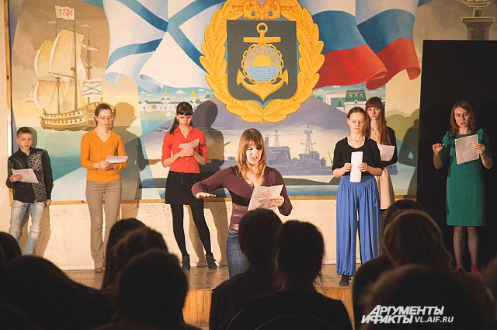 В перерывах между спектаклями проходили мастер-классы.