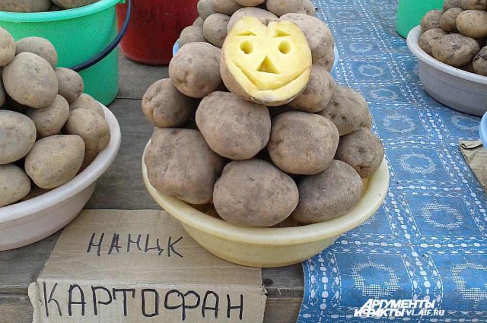Картофель, создающий настроение.
