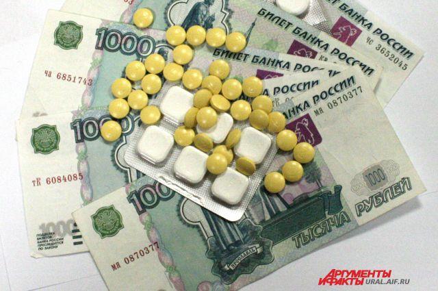 Возврат пенсинеру денег на лекарства твой