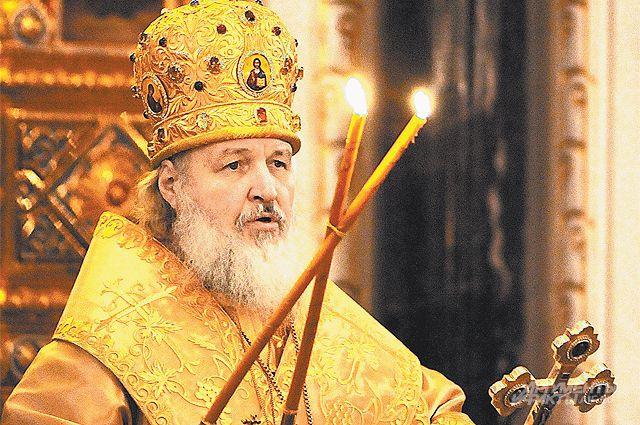 В празднике примет участие Патриарх Московский и всея Руси Кирилл.