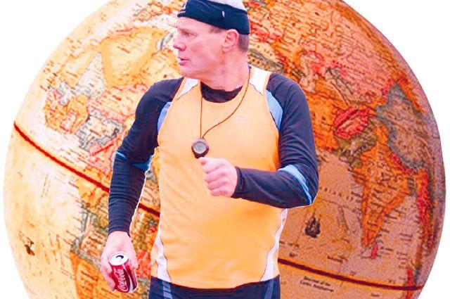 500 руб. в день - смета кругосветного путешествия.