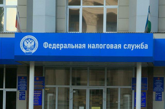 Налоговая приморского района