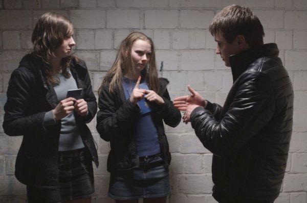 «Лучшим фильмом стран СНГ и Балтии» была признана работа Мирослава Слабошпицкого «Племя» (2014).