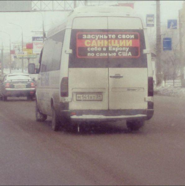 Волгоградские маршрутчики настолько суровы…