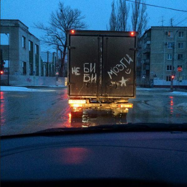 Очень вежливый водитель.