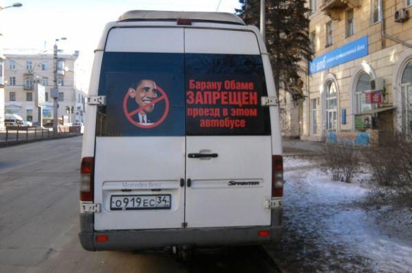 Одна из самых популярных тем для шуток – санкции.