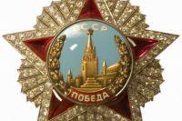 Орден «Победы».