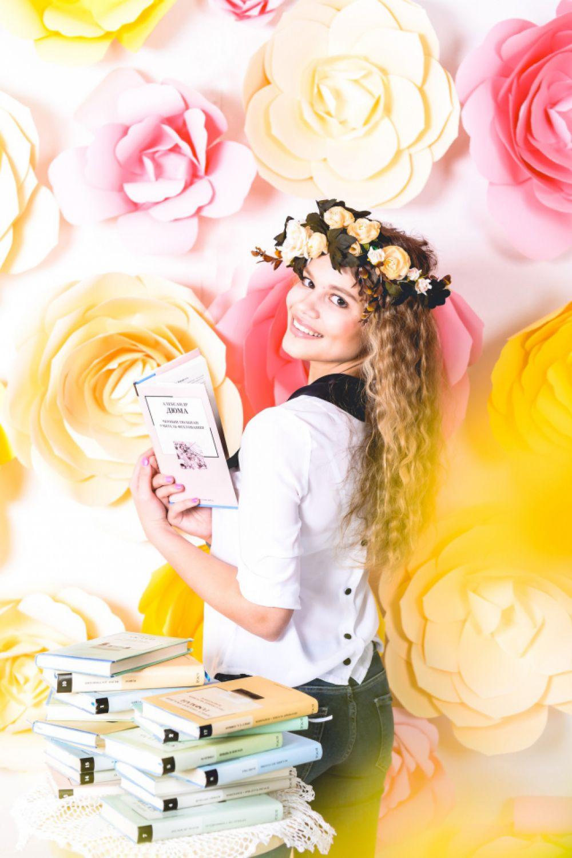 Чекунова Екатерина, студентка Волгоградского государственного социально-педагогического университета, 20 лет