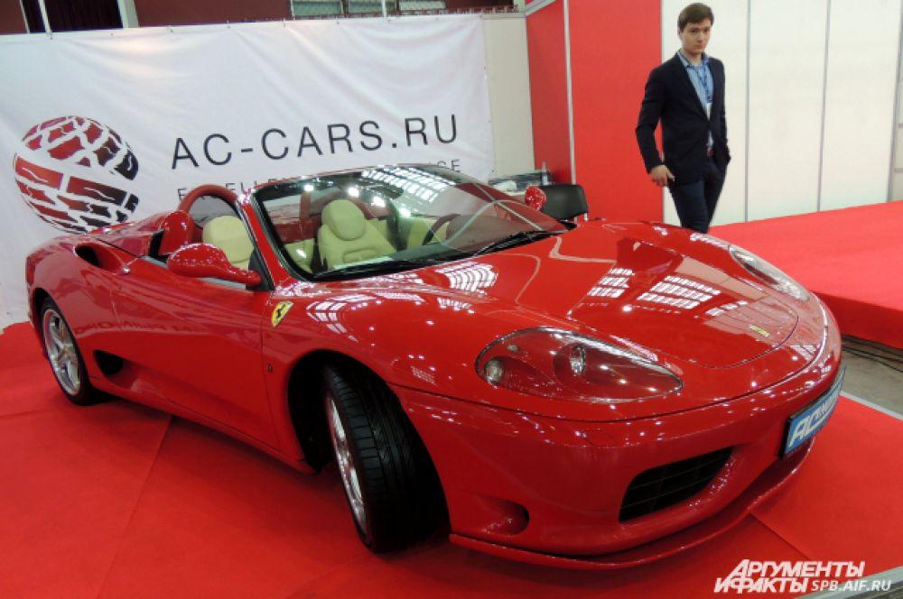 Прокатиться на красном Ferrari  мечтает каждый