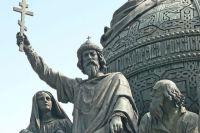 Под руководством князя Владимира Русь объединилась, расправила плечи и впоследствии стала великой империей.