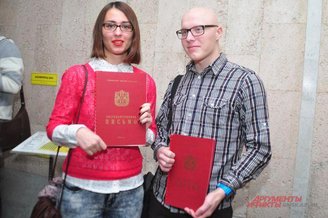 Создатели сайта Ольга и Дмитрий.
