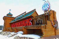 Мариинск является «шестым чудом» Кузбасса.