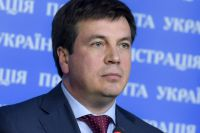 Генадий Зубко