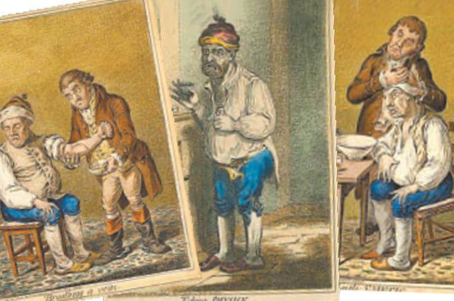 Медицинские карикатуры британского художника Джеймса Гилрея.