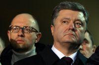 Премьер-министр Украины Арсений Яценюк и президент Украины Пётр Порошенко.